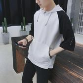 連帽T恤2018春夏新款 韓版男裝短袖連帽七分袖T恤衛衣上衣服中袖學生體恤 溫暖享家