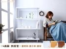 【班尼斯國際名床】~日本熱賣【S曲線四層...