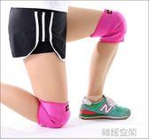 成人舞蹈護膝女膝蓋跪地運動跳舞專用加厚瑜伽海綿裝備籃球護具男   韓語空間