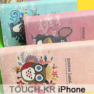 韓國 ECO WA 吸盤皮套 手機殼│iPhone5/5S SE iPhone 6/6S Plus iPhone 7│f5347