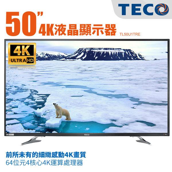 送安裝 TECO東元 50吋4K UHD低藍光四核心安卓連網平面 液晶電視 顯示器+視訊卡 TL50U1TRE