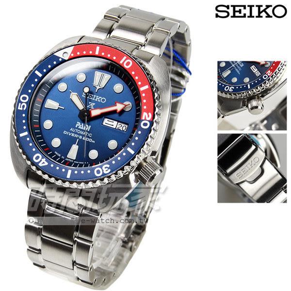 SEIKO 精工 Prospex PADI 潛水200米 聯名款機械錶 男錶 潛水錶 藍x紅 SRPA21J1 4R36-05H0B