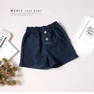 氣質簡約排釦口袋反折A字牛仔褲 女童短褲...