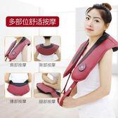 諾嘉肩部按摩器 頸部肩部腰部 多功能全身捶打按摩披肩家用電動 美芭