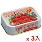 台糖紅鮭中骨罐頭100g x3入【愛買】...