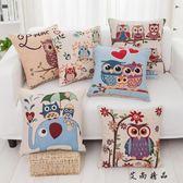 可愛貓頭鷹抱枕客廳沙發靠枕