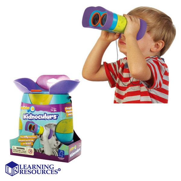 【華森葳兒童教玩具】科學教具系列-LearningResources 擴焦望遠鏡 N1-EI-5260