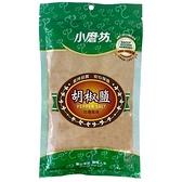 小磨坊胡椒鹽300G/包【愛買】