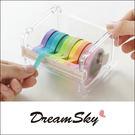 桌面 膠帶 切割器 辦公 文具 膠帶 收納盒 (隨機出貨) 紙膠帶 置物盒 膠帶台 DreamSky