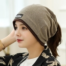帽子女圍巾包頭帽時尚套頭帽韓版潮頭巾帽多用圍脖可漏馬尾雙層發 店慶降價