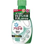 Ariel超濃縮抗菌洗衣精室內晾衣型900g【愛買】