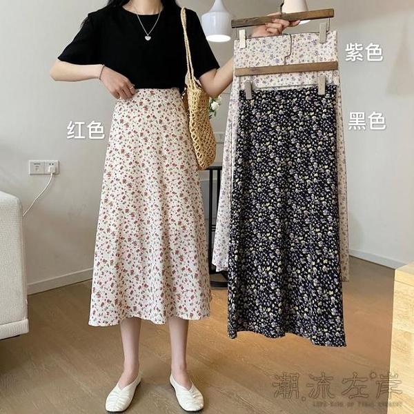 春夏2020新款韓版很仙的裙子高腰A字長裙時尚網紅碎花半身裙女潮