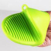 抗熱手套 MOES 環保隔熱防燙手套 硅膠手套 廚房小工具 烘培工具