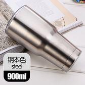 304不銹鋼保溫杯30OZ 彩色YETI冰霸杯