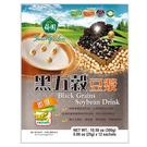 【薌園】黑五穀豆漿 (25公克 x 12入)