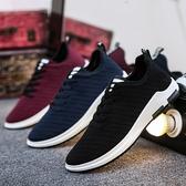 夏季新款男鞋休閒鞋子男士韓版潮鞋帆布運動鞋男士板鞋老北京布鞋