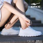 女鞋跑步鞋黑色冬季休閒輕盈運動鞋 深藏blue