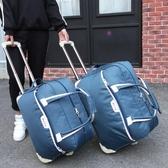 拉桿包旅行女手提行李袋旅行包收納包男出差商務包大容量旅游包潮  汪喵百貨