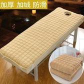 美容按摩床墊美容床墊被褥按摩床床墊美容床墊被美容床墊加厚帶洞 歐韓時代