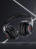 iGene/擊音Super HDⅡ全觸摸無線藍牙耳機頭戴式男女重低音運動跑