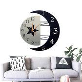 創意個性月亮掛鐘客廳時尚簡約時鐘現代靜音臥室掛鐘錶石英鐘·樂享生活館