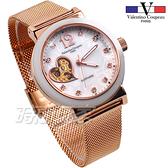 valentino coupeau 范倫鐵諾 開心鏤空 自動上鍊機械錶 陶瓷美鑽 防水手錶 米蘭帶 女錶 V61352M玫白