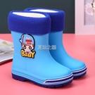 兒童雨鞋男童女童雨靴水鞋小孩寶寶水桶鞋中大童防滑小學生防水鞋