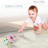 寶寶手抓球洞洞益智軟膠玩具兒童學爬球彩色球嬰兒可啃咬早教軟球  育心小館