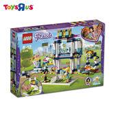 玩具反斗城  樂高 LEGO 41338 FL STEPHANIE'S SPORTS ARENA