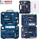 博世五金工具套裝12件/66件/108件家用多功能維修組套手動工具箱 wk11009