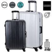 🛫實質系列🛫COSSACK 27 PC鋁框行李箱 出國 旅遊 硬殼行李箱 旅行箱 27吋 CS11-2016027