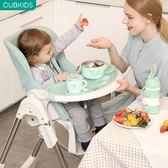 用餐椅 康樂寶兒童餐椅多功能寶寶餐椅可躺可折疊便攜式嬰兒餐桌吃飯座椅T