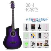 吉他 民謠木吉他初學者男女學生用練習琴樂器新手入門吉它T 4色 交換禮物