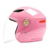電瓶機車頭盔安全帽
