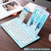 藍芽鍵盤  超薄無線手機藍芽鍵盤通用兼容安卓蘋果ipad平板電腦便攜式可充電 igo 玩趣3C