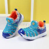 運動鞋童 毛毛蟲四季童鞋新款兒童韓版 透氣男童學步鞋 軟底寶寶運動鞋 珍妮寶貝