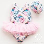 兒童泳衣女寶游泳衣女童連體裙式比基尼幼童女小童速干幼兒【Kacey Devlin】