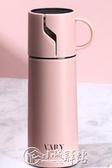 保溫水杯子帶蓋男少女ins便攜小巧創意個性潮流簡約森系學生可愛 小城驛站