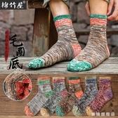 襪子男中筒襪棉質襪保暖秋冬季加厚毛巾底短襪吸汗防臭秋季長襪潮