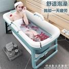 加大泡澡桶成人家用摺疊洗澡桶大人沐浴洗澡盆全身洗浴桶浴缸 聖誕節免運