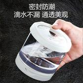 玻璃奶粉盒便攜式外出嬰兒大容量分裝米粉盒密封罐寶寶迷你小號格 k-shoes