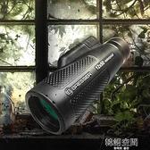 德國Bresser單筒戶外手機望遠鏡高倍高清專業狙擊手鏡軍事用