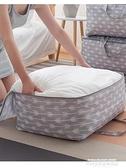 收納袋 牛津布手提袋打包儲物衣物棉被子搬家行李收納整理袋加厚大號防水 新品