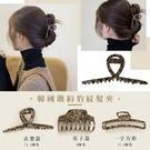 韓國簡約豹紋髮夾