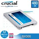 【免運費-公司貨】美光 Micron Crucial BX300 480GB SATA3 2.5吋 SSD 固態硬碟 / MLC顆粒 480G