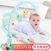 嬰兒腳踏鋼琴0-1歲健身架器新生兒童益智寶寶腳踩玩具3-6-12個月igo 『歐韓流行館』
