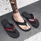 男拖鞋 人字拖男防滑男士涼拖鞋夏季外穿潮流韓版個性網紅沙灘拖鞋男室外