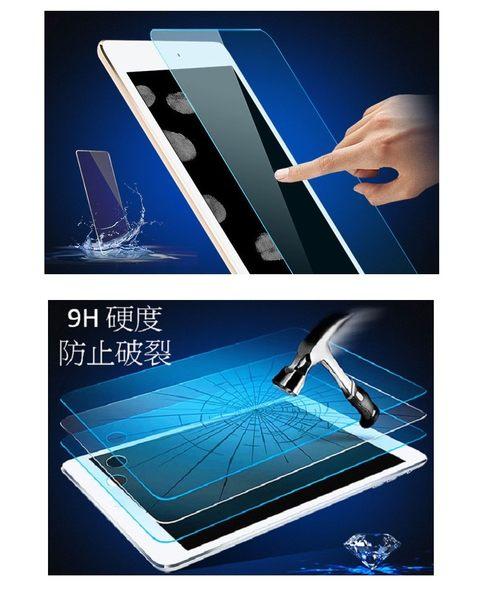升級版抗藍光 iPAD mini/mini2 鋼化玻璃保護貼