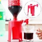 二代創意手壓式可樂瓶倒置飲水機 碳酸飲料飲用器 派對 聚會 居家可樂飲料器【SV9904】BO雜貨