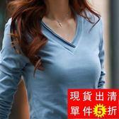 現貨五折出清 長袖T恤新款韓版修身V領純棉上衣大碼顯瘦長袖T恤打底衫女裝體恤   12-1 YXS